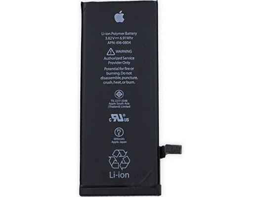 Apple iPhone Batterie