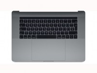 "TopCase komplett MacBook Pro 15"" Retina - A1707 (2016/17) Space Grau"