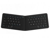 Kanex MultiSync Foldable Keyboard CH Layout