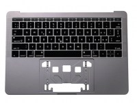 "Top Case MacBook Pro 13"" Retina - A1708 (2016/17) Space Grau"